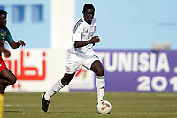 Fotball<br /> African Nations Cup 2004<br /> Foto: Digitalsport<br /> Norway Only<br /> <br /> Nigeria<br /> <br /> 1/4 FINAL - 040208<br /> NIGERIA v KAMERUN<br /> SEYI OLOFINJANA (NIG)