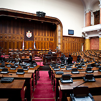 Serbian Parliament