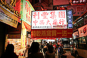 A night life in the streets of Kowloon - Hong Kong