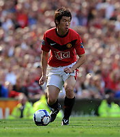 Ji Sung Park<br /> Manchester United 2009/10<br /> Manchester United V Manchester City (4-3) 20/09/09<br /> The Premier League<br /> Photo Robin Parker Fotosports International