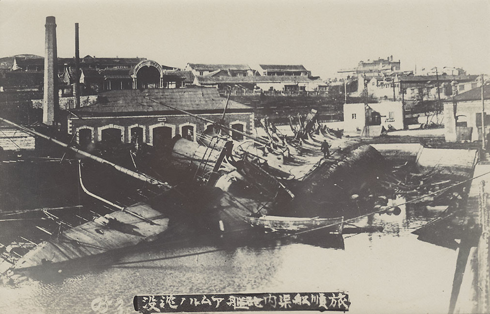 Overview of Port Arthur after heavy battles there. Russo-Japan War 1905.<br />