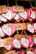 Wishes hung at Kasuga-taisya Shrine.