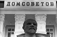 Tiraspol, 15/07/2004: statua di Lenin, casa dei Soviet