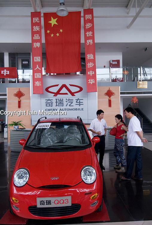 Car showroom of domestic Chery brand automobile in Beijing