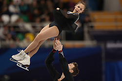 January 17, 2018 - Moscow, Russia - Sofiya Karagodina and Semyon Stepanov of Azerbaijan perform their short program in the pair competition at the 2018 ISU European Figure Skating Championships, at Megasport Arena in Moscow. (Credit Image: © Igor Russak/NurPhoto via ZUMA Press)