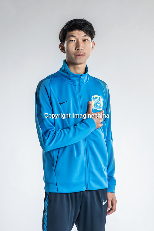 **EXCLUSIVE**Portrait of Chinese soccer player Zheng Zhiming of Guangzhou R&F F.C. for the 2018 Chinese Football Association Super League, in Guangzhou city, south China's Guangdong province, 23 February 2018.