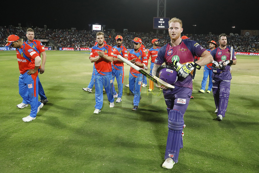 Ben Stokes of Rising Pune Supergiant with players  after the match 39 of the Vivo 2017 Indian Premier League between the Rising Pune Supergiants and the Gujarat Lions held at the MCA Pune International Cricket Stadium in Pune, India on the 1st May 2017<br /> <br /> Photo by Arjun Singh - Sportzpics - IPL