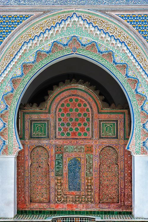 Entrance door of the Karaouine mosque in Fès, Morocco.