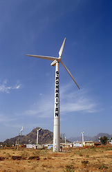 Wind farm in Southern India,