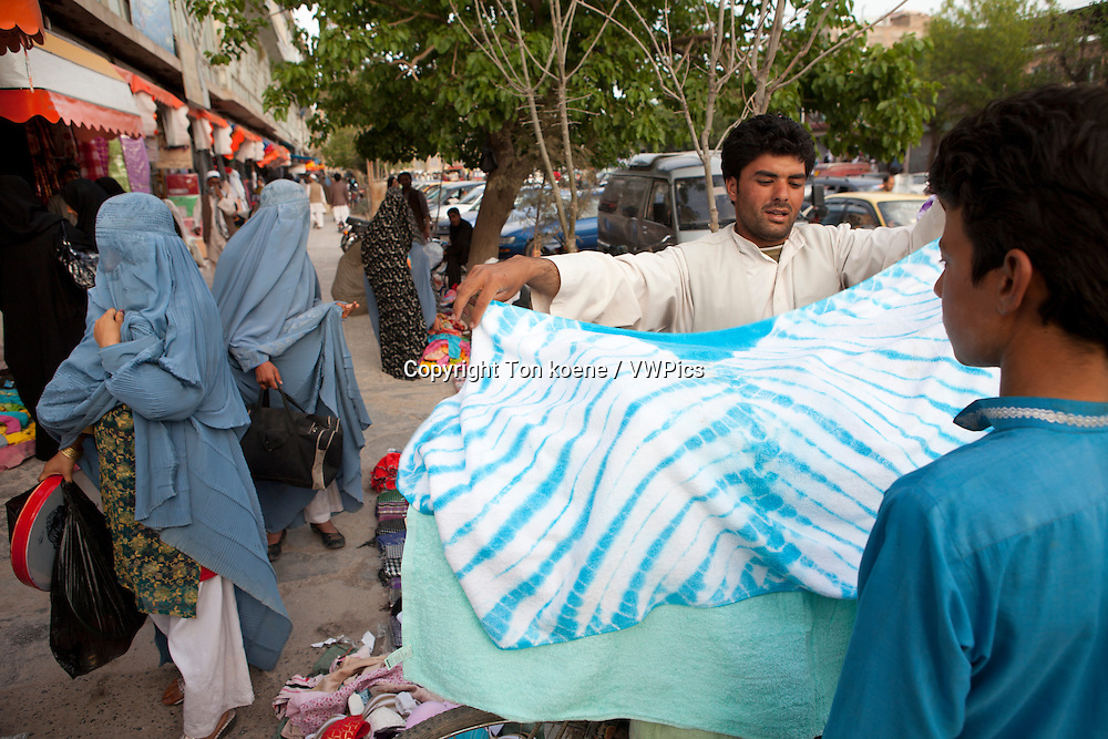 shop in herat, Afghanistan