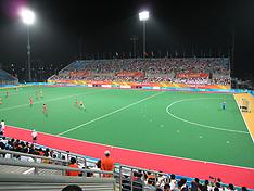 Azlan Shah Stadium