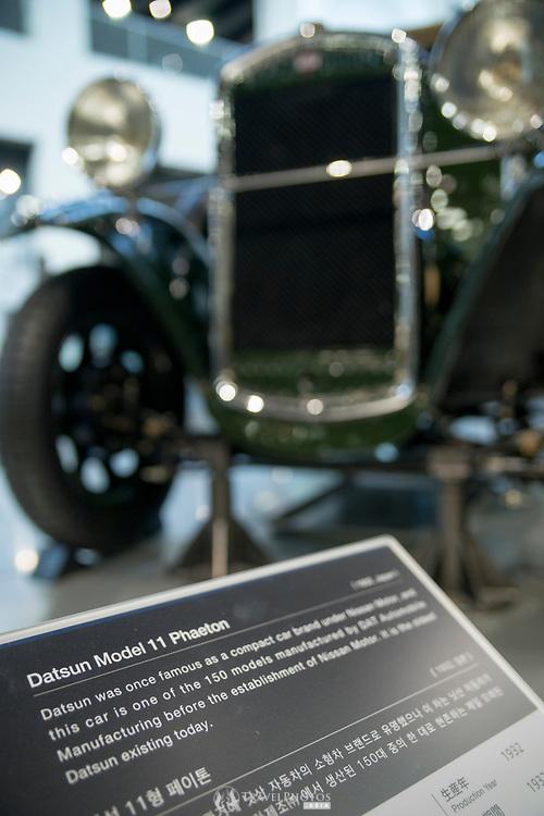 Toyota Car Museum