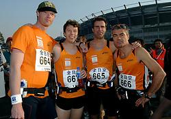 21-10-2007 ATLETIEK: ANA BEIJING MARATHON: BEIJING CHINA<br /> De Beijing Olympic Marathon Experience georganiseerd door NOC NSF en ATP is een groot succes geworden / 664, 665, 666, 667 Nashuatec<br /> ©2007-WWW.FOTOHOOGENDOORN.NL