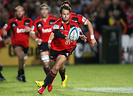Matt Berquist looks to release his outside backs..Investec Super Rugby - Crusaders v Bulls, 9 April 2011, Alpine Energy Stadium, Timaru, New Zealand..Photo: Rob Jefferies / www.photosport.co.nz
