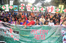 February 5, 2018 - Dhaka, Bangladesh - Bangladeshi Secular Activist 'Ganajagoron Mancha' held a Rally to celebrate five years anniversary at Shahbag in Dhaka, Bangladesh. On February 5, 2018. (Credit Image: © Str/NurPhoto via ZUMA Press)