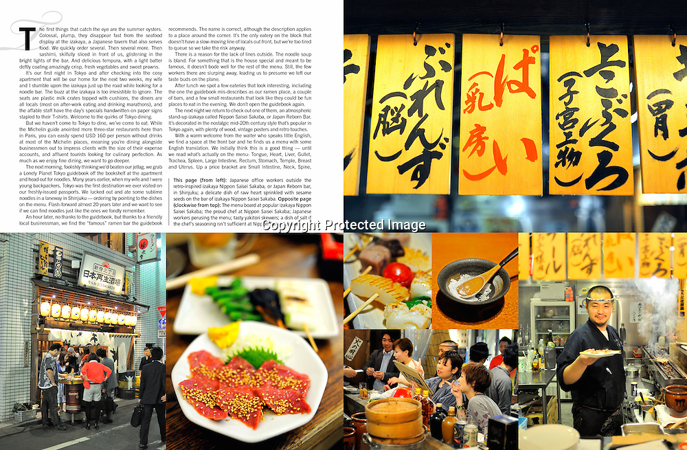 Lifestyle+Travel Magazine feature on Eating in Tokyo. Written by Terence Carter too...
