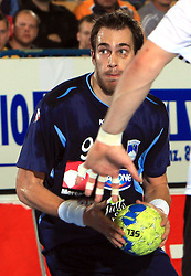 Jure Natek of Slovenia at qualification match for  Euro 2010 in Austria between national teams of Slovenia and Germany, Group 5, on November 2, 2008 in Arena Zlatorog, Celje, Slovenia. (Photo by Vid Ponikvar / Sportal Images)/ Sportida