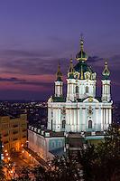 Andreevskaya Church at night, Kyiv, Ukraine. Architect: B. Rastrelli (build in 1754).<br /> <br /> Гигапиксельная панорама. Вечерний вид на Андреевскую Церковь, Киев