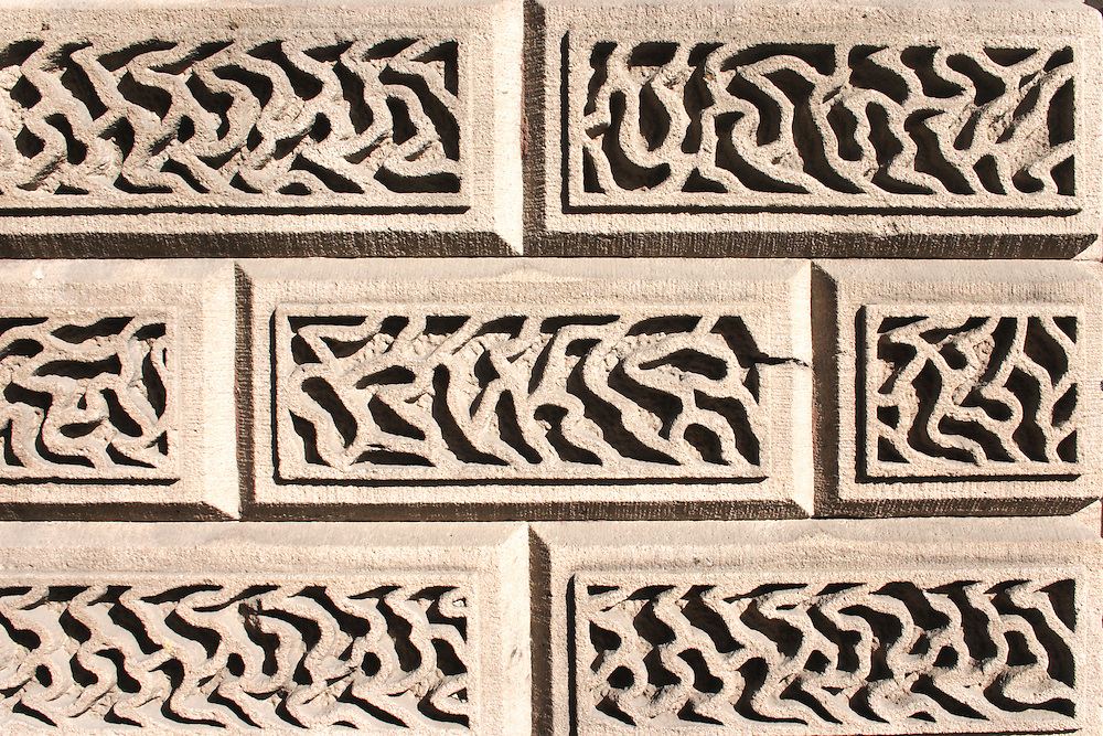 Vermiculated rustication on a Victorian building in Mancheseter city centre UK