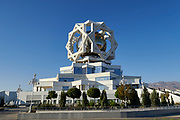 Ashgabat, Turkmenistan - 2017 September 21: A view of the Marriage Registration Palace while 2017 Ashgabat 5th Asian Indoor &amp; Martial Arts Games on September 21, 2017 in Ashgabat, Turkmenistan.<br /> <br /> Mandatory credit:<br /> Photo by &copy; Adam Nurkiewicz<br /> <br /> Adam Nurkiewicz declares that he has no rights to the image of people at the photographs of his authorship.<br /> <br /> Picture also available in RAW (NEF) or TIFF format on special request.<br /> <br /> Any editorial, commercial or promotional use requires written permission from the author of image.