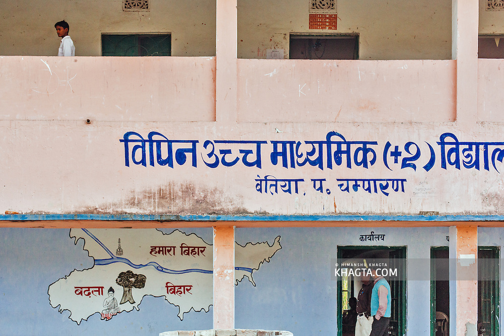 Government Schools in Bettiah, Bihar