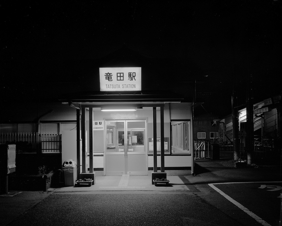 Tatsuta train Station, Naraha, Fukushima.  now the  terminus   of the JR Joban Line, re opened in 2014 offers service from the  nearby city of Iwaki, where many of the  evacuees moved to. There are plans to reopen the  line to extend it past the  now closed towns adjacent to the  crippled Fukushima Daiichi NPS.