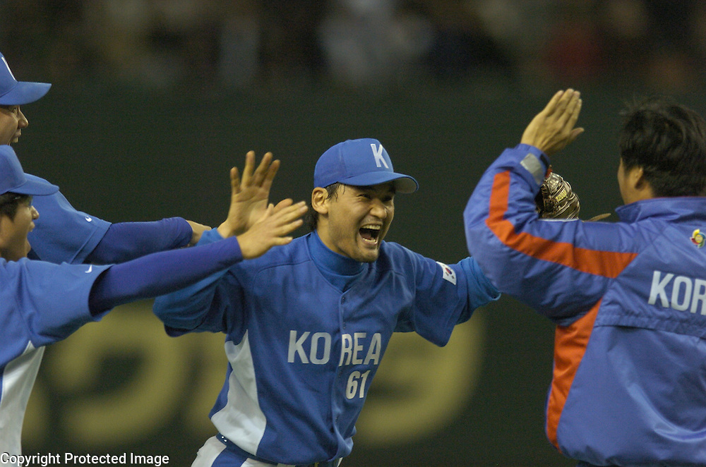 Team Korea's Chan Ho Park jubilates after beating Team Japan 3-2  in the Pool A Championship Game of the World Baseball Classic at Tokyo Dome, Tokyo, Japan.