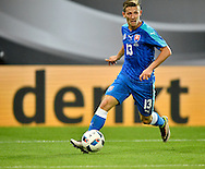 Patrik Hrosovsky of Slovakia during the International Friendly match at WWK Arena, Augsburg<br /> Picture by EXPA Pictures/Focus Images Ltd 07814482222<br /> 27/05/2016<br /> ***UK &amp; IRELAND ONLY***<br /> EXPA-EIB-160530-0181.jpg