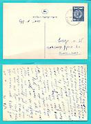 Israeli postal card from 1956