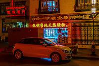 Side streets of Old Lhasa, Lhasa, Tibet (Xizang), China.