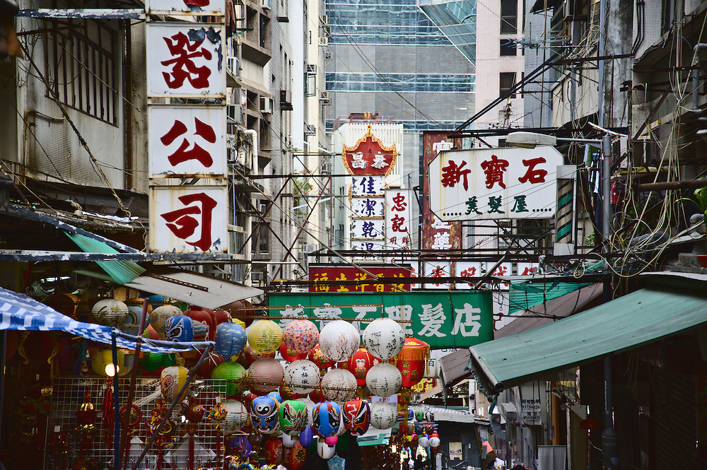 Shop signs and Chinese lanterns on sale, Hong Kong's Central district
