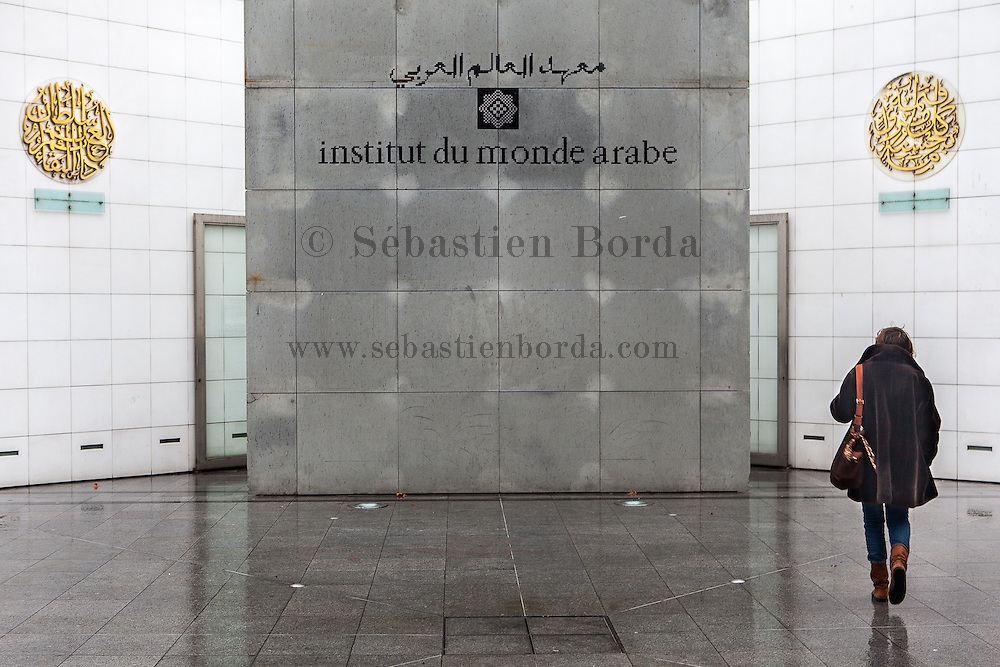 Entrée de l'Institut du monde arabe // Entrance of Institut du monde arabe