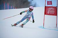 U10's at Gus Pitou memorial giant slalom with Gunstock Ski Club.  ©2016 Karen Bobotas Photographer