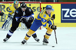 20.04.2016, Dom Sportova, Zagreb, CRO, IIHF WM, Ukraine vs Estland, Division I, Gruppe B, im Bild Dmytro Chernyshenko, Roman Andrejev // during the 2016 IIHF Ice Hockey World Championship, Division I, Group B, match between Ukraine and Estonia at the Dom Sportova in Zagreb, Croatia on 2016/04/20. EXPA Pictures © 2016, PhotoCredit: EXPA/ Pixsell/ Goran Stanzl<br /> <br /> *****ATTENTION - for AUT, SLO, SUI, SWE, ITA, FRA only*****