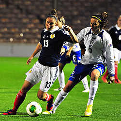 Scotland v Bosnia - Herzegovina | World Cup 2015 Qualifier |  26 September 2013