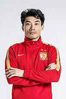 **EXCLUSIVE**Portrait of Chinese soccer player Zheng Zhi of Guangzhou Evergrande Taobao F.C. for the 2018 Chinese Football Association Super League, in Guangzhou city, south China's Guangdong province, 7 February 2018.