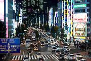 Night view of Koshu Kaido avenue in Shinjuku Tokyo Japan