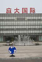 Yingdak leather factory.
