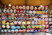 Japanese mask display