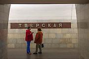 Tverskaya Metro Station.