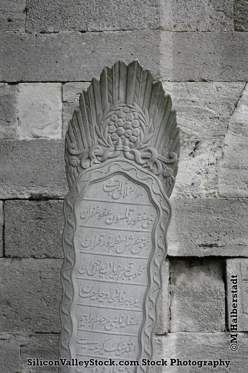 Europe - Turkey - Istanbu