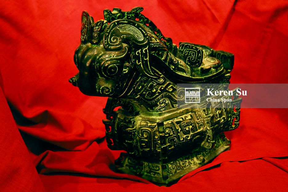 Ancient bronze wine vessel from Zhou (Western) Dynasty, China