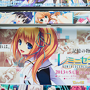 Billboard advertising a manga shop on Chūō Dōri in the Akihabara district of Tokyo.