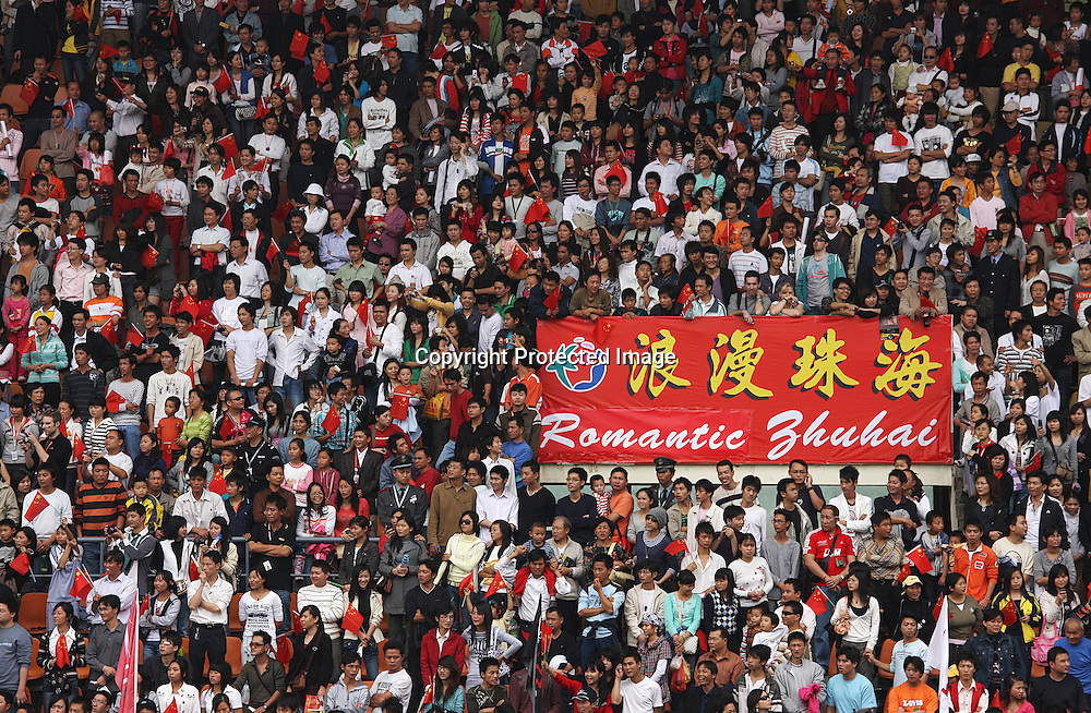 Spectators - A1GP World Cup of Motorsport. Zhuhai, China. 16 December 2007. Photo: CSPA/PHOTOSPORT