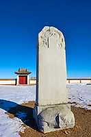 Mongolie, Arkhangai, vallee de l'Orkhon, monument de Kul Tegin, chef d'un ancien empire Turc // Mongolia, Arkhangai province, Orkhon valley, monument of Kul Tegin, cheef of former Turkisk empire