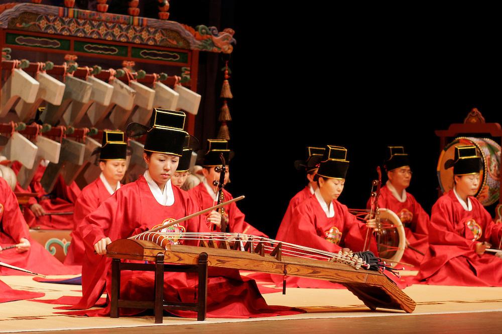 Seoul Art Center, Korea. 2007