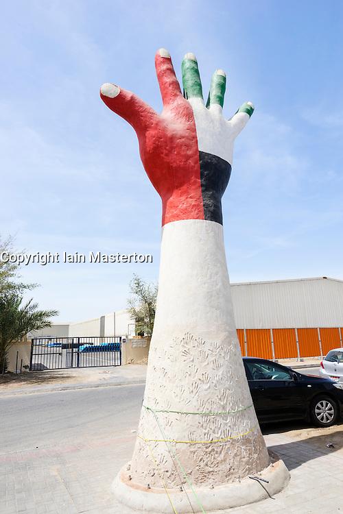 Sculpture at  Abu Dhabi Art Hub in Abu Dhabi United Arab Emirates