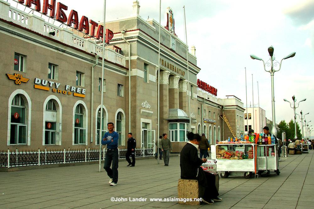 Ulan Bator Railway Station Platform