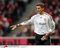 Torwart Hans-Joerg Butt FCB<br />Bundesliga FC Bayern Muenchen - Hamburger SV 1:0