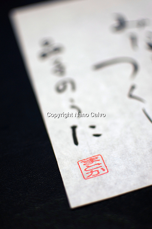 Shodo japanese calligraphy by master Madoka Kubota